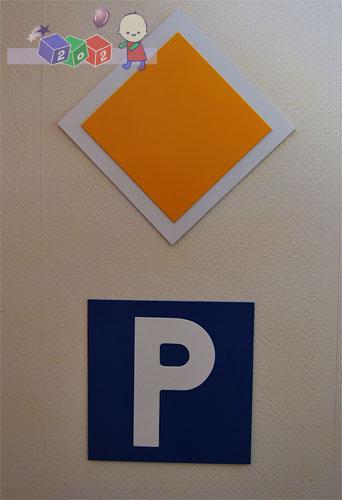 Znak drogowy z płyty HDF dekoracja pokoju kolekcja Super Speed
