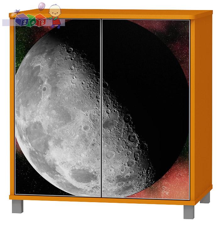 Szafka dwudrzwiowa z kolekcji Kosmos Baby Best 86x81x54 cm
