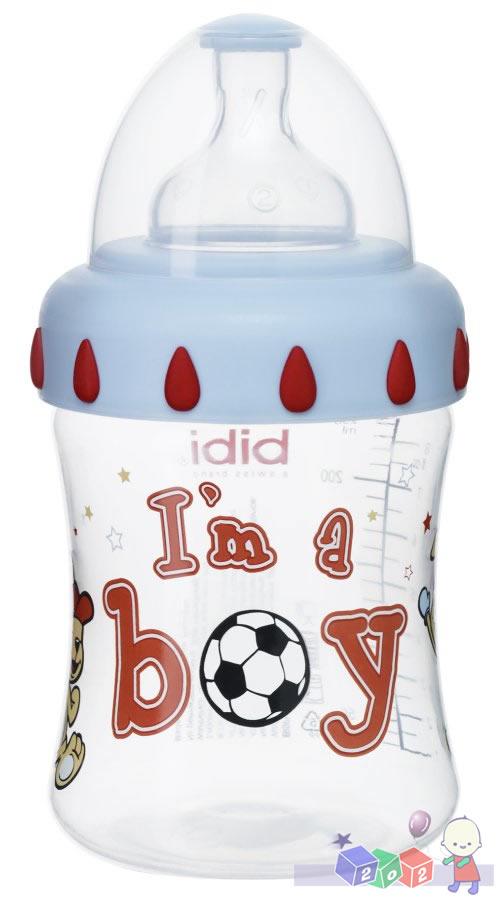 *Plastikowe butelki antykolkowe z szeroką szyjką Bibi Little Stars Boy 250 ml - smoczek silikonowy