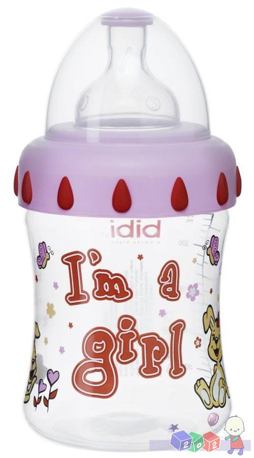 *Plastikowe butelki antykolkowe z szeroką szyjką Bibi Little Stars Girl 250 ml - smoczek silikonowy