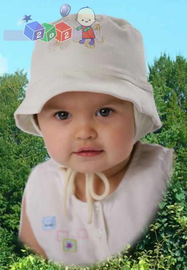 Kapelusz niemowlęcy haftowany For You 4024