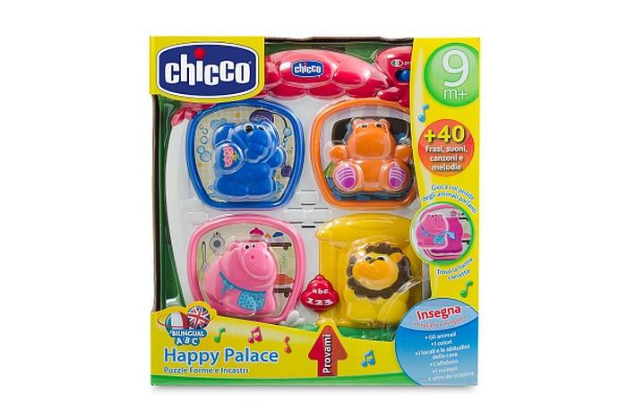Puzzle Domek Chicco Sorter kształtów i zabawka dwujęzyczna PL/EN