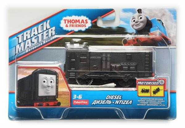 Lokomotywy z napędem z serii TrackMaster od Fisher Price