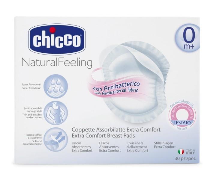 Chicco antybakteryjne wkładki laktacyjne 60 szt