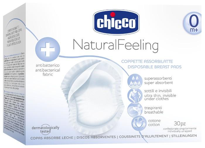 Chicco antybakteryjne wkładki laktacyjne 30 szt