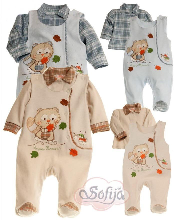 Odzież niemowlęca Sofija - bawełniany komplet Alanek rozmiar 68 - śpiochy + kaftanik