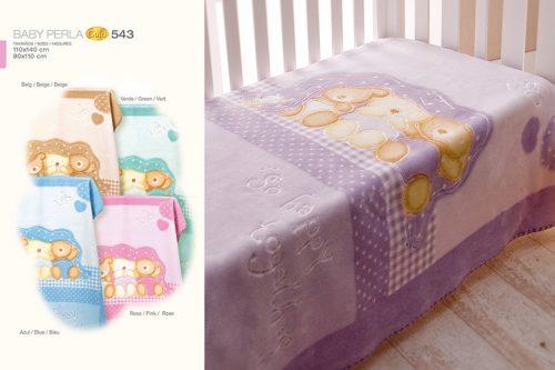 Kocyk z akrylu Baby Perla Gold 80x110 543 Zielony
