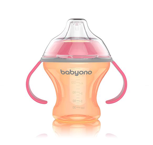 BabyOno Uchwyt do butelki Różowy natural nursing