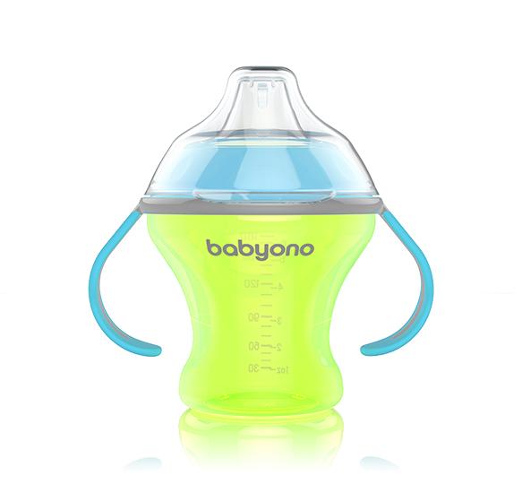 BabyOno Uchwyt do butelki Zielony natural nursing