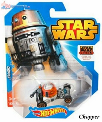 Samochodziki bohaterowie Star Wars Hot Wheels Chopper CGW35