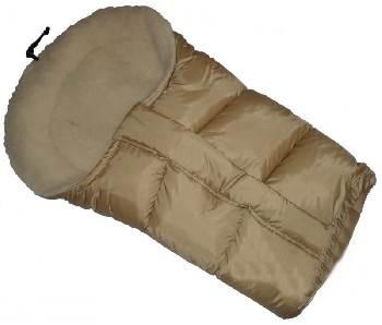 Śpiworek do wózka z owczą wełną, przedłużany 90-110 cm kolor Beżowy